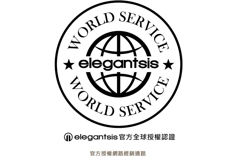 elegantsis官方全球授權認證
