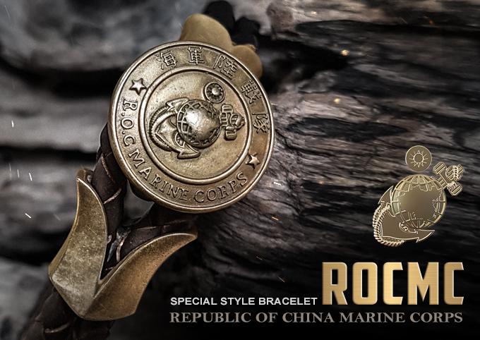 海軍陸戰隊-黃銅茶芯皮革手環