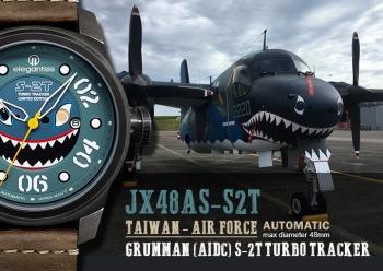 中華民國空軍S-2T除役紀念自動機械腕錶