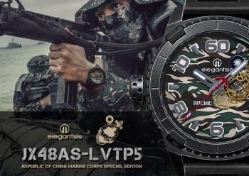 中華民國海軍陸戰隊-限量機械腕錶
