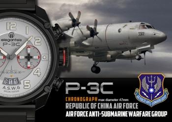 中華民國P-3C反潛機成軍週年紀念腕錶