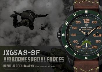 JX65AS-SF 陸軍特戰限量機械腕錶