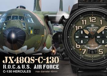 中華民國空軍、美軍C-130運輸機限量腕錶