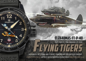 Flying Tigers Watch