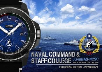 海軍指揮參謀學院限量機械腕錶