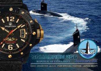 海軍256戰隊特別訂製潛艦機械腕錶