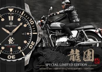 龍團2.0-鈦金屬水鬼限量腕錶