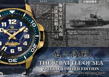 海軍艦隊2.0