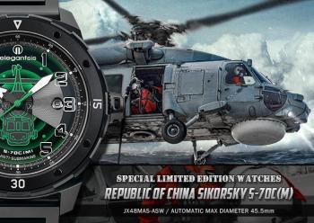 塞考斯基S-70C(M)腕錶