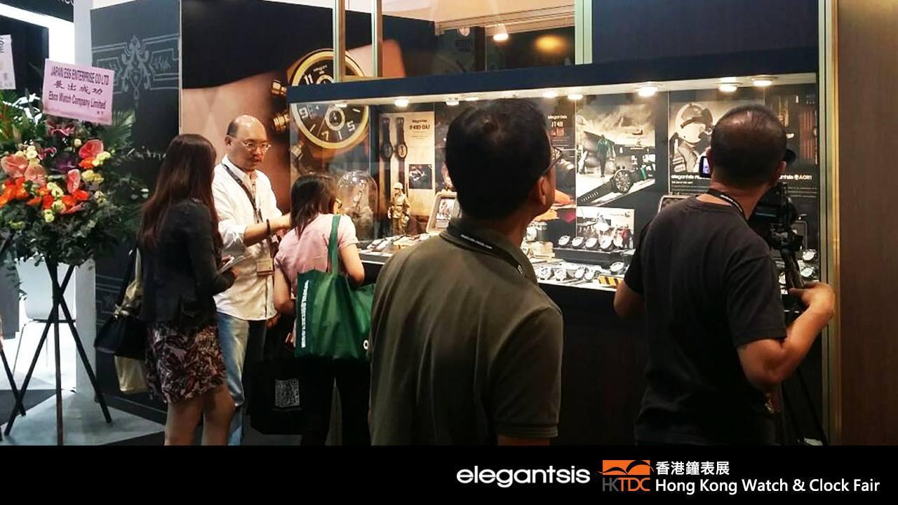 2016年香港鐘錶展參展